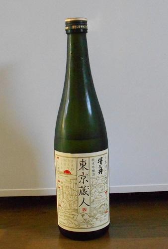 澤乃井 東京蔵人