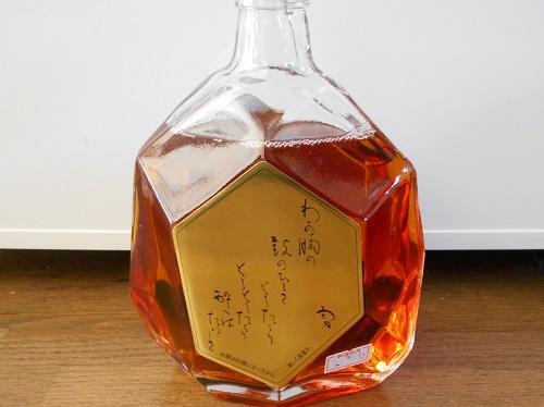 貴醸酒(キジョウシュ)