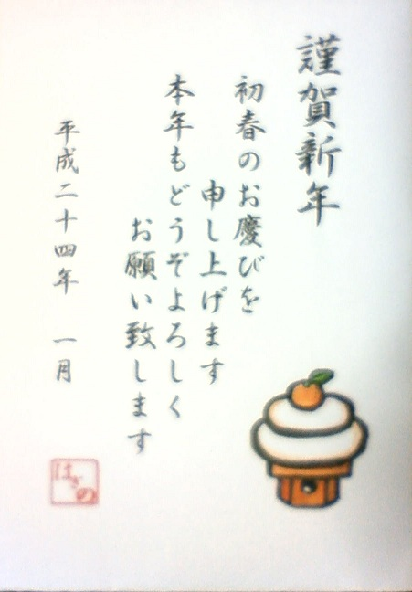 NEC_0126.JPG