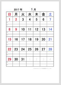 2017(平成29)年1月カレンダー | サンプル画像イメージ