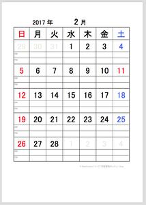 2017(平成29)年2月カレンダー | サンプル画像イメージ