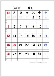 2017(平成29)年3月カレンダー | サンプル画像イメージ