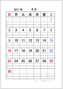 2017(平成29)年4月カレンダー | サンプル画像イメージ