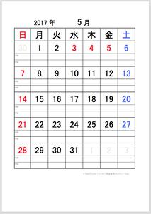 2017年5月 | 無料カレンダー(PDF)