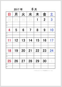 2017(平成29)年6月カレンダー | サンプル画像イメージ