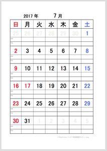 2017(平成29)年7月カレンダー | サンプル画像イメージ