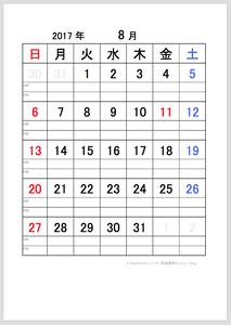 2017(平成29)年8月カレンダー | サンプル画像イメージ