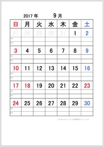 2017(平成29)年9月カレンダー | サンプル画像イメージ