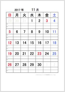 2017(平成29)年11月カレンダー | サンプル画像イメージ