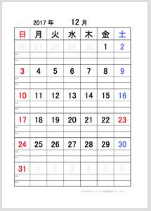 2017(平成29)年12月カレンダー | サンプル画像イメージ