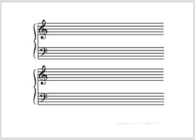 大譜表:2段(ト音記号・ヘ音記号)横向き版   サンプル画像イメージ