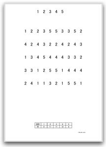 【大きい文字版】注意抹消・キャンセレーション課題(数字抹消課題:1-5)| 画像イメージ