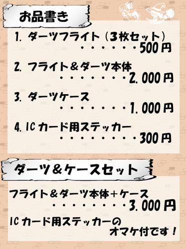 07kurenaihiroba01.jpg