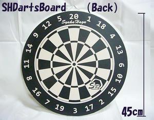 SHDartsBoard02.jpg