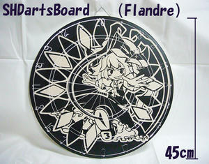 FDartsBoard02.jpg