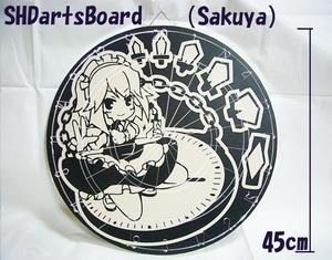 SDartsBoard02.jpg
