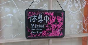 meido-taipei02.png