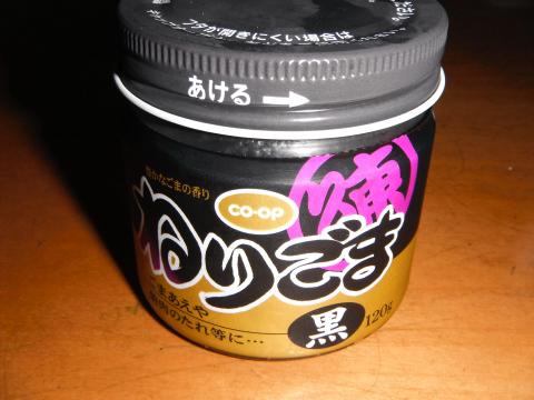 DSCF0907_01.JPG