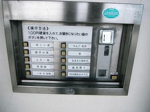 DSCF1021_01.JPG