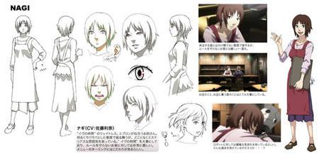 book_nagi.jpg