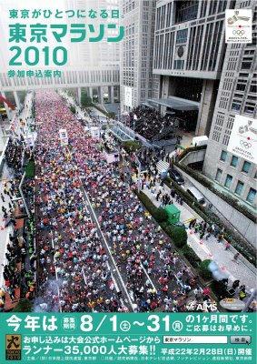 guide2010.jpg