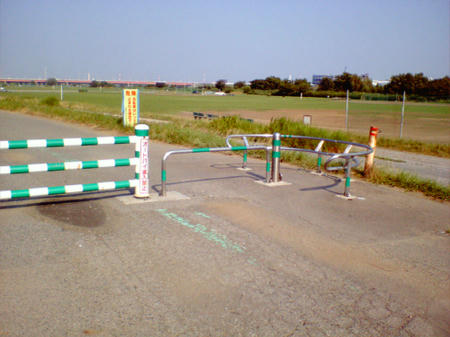 gate.jpeg