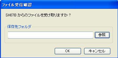 b8f7059d.jpeg