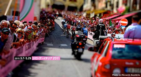 hd_2011giro_d_italia.jpg