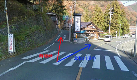 tokisaka.jpg