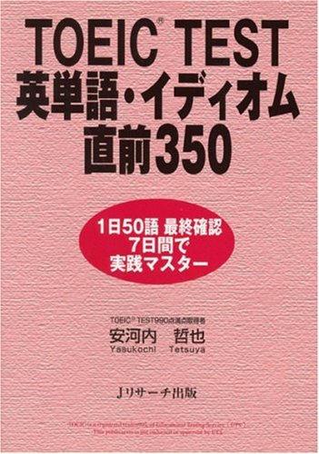 51Gc24nh8rL.jpg