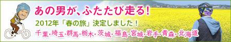 bn_spring01.jpg