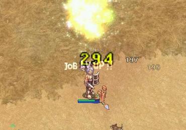 2007-01-20-07.jpg