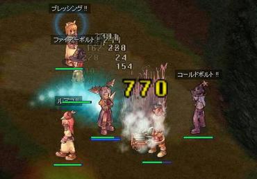 2007-01-22-03.jpg