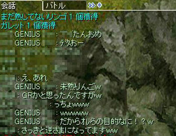 10-11-04.jpg