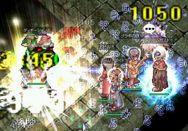 2010-01-08-02.jpg