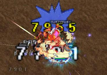 2010-12-08-02.jpg