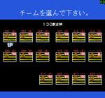 Famista_93_tora_b080108-1.jpg