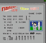 Famista_93_tora_b080108-2.jpg