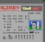 Famista_94_08_b080123-4.jpg