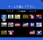 Famista_94_08_TJV_b080803.jpg