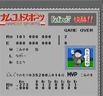 Famista_09_beta100108_1.jpg