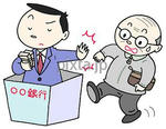 社会問題 - 企業倒産・貸し渋り