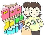 経済問題 - 消費低迷・買い控え