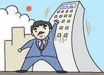 低価格商用イラスト「独立・起業・SOHO」