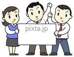 労働争議・労働組合・ベア交渉