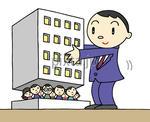 画像データ販売 「安心経営、健全経営、雇用確保」