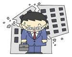 企業倒産、経営破綻、破産