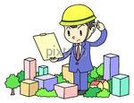 都市計画、都市計画事業