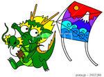 年賀状デザイン - 辰・龍・竜・ドラゴン