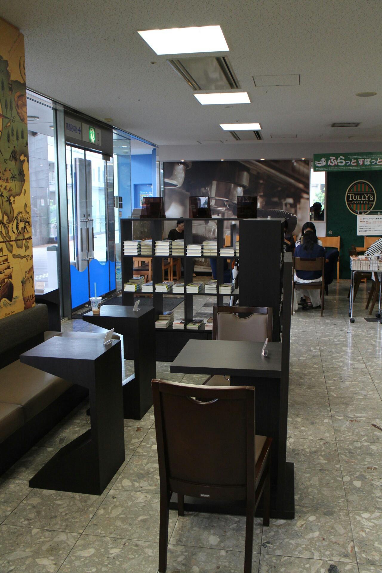 新宿南店のタリーズコーヒーコラボ店